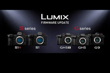 Panasonic Lumix S and G camera firmware updates
