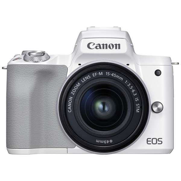 Canon EOS M50 MK II White Camera With EF-M 15-45mm IS STM Lens