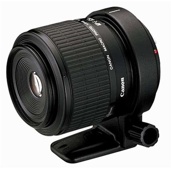 Canon MP-E 65mm f/2.8 Manual Focus Macro Lens