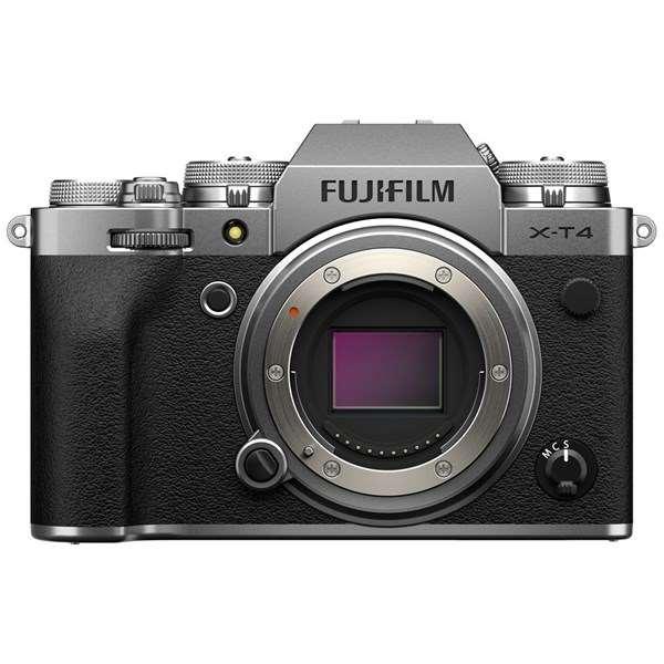 Fujifilm X-T4 Digital Camera - Silver Body - Ex-Demo