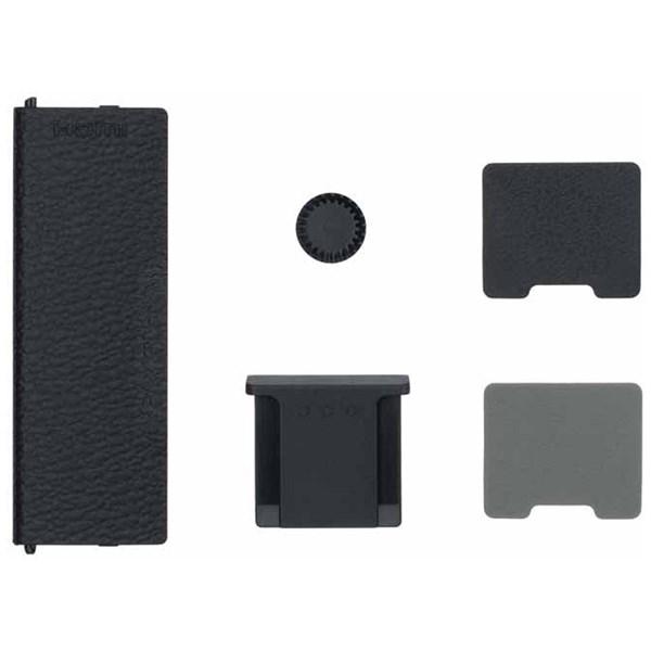 Fujifilm CVR-XT4 Cover Kit for X-T4