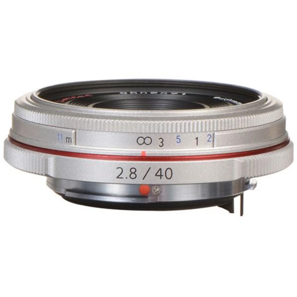 Pentax 40mm f/2.8 HD DA Limited Silver