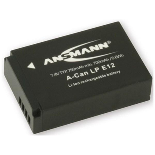 Ansmann Li-Ion Canon LP-E12 battery