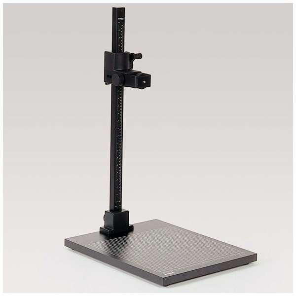 Copy Stand RS 2 XA, camera holder horizontal adjustable K5411
