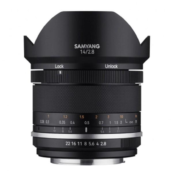 Samyang 14mm f/2.8 MK2 - Nikon-F