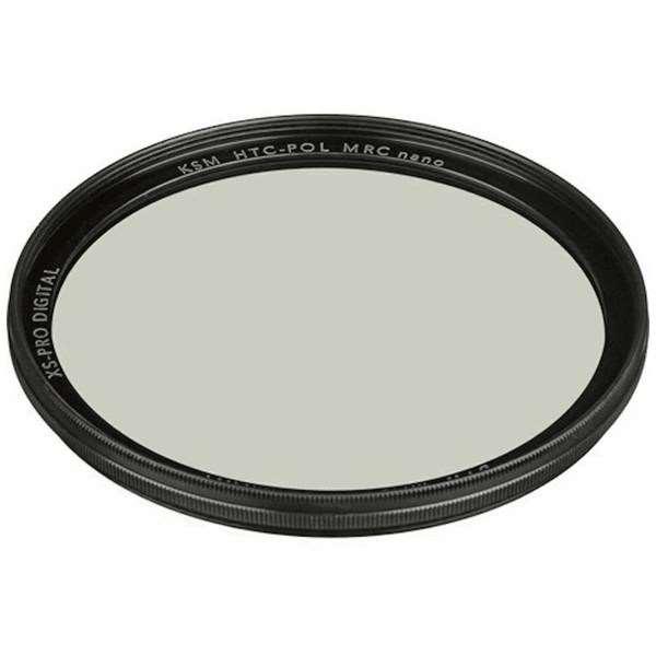 B+W 82mm XS-Pro Digital HTC Circular Polarizer Ksemann MRC nano Open Box