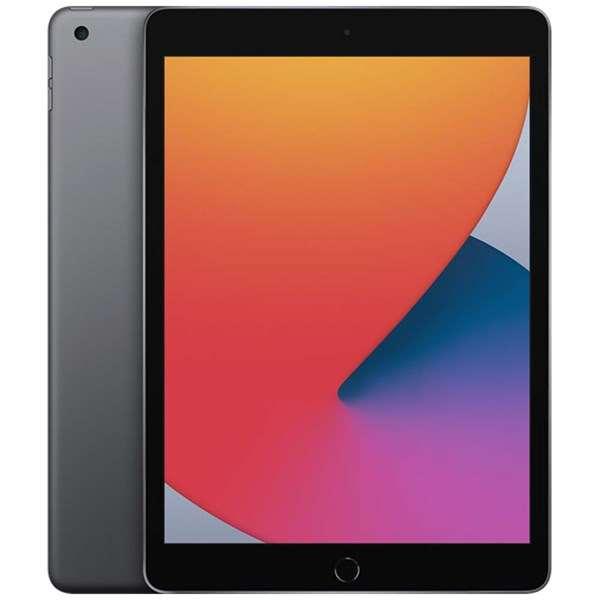 Apple iPad Mini 2 32GB Space Grey Tablet