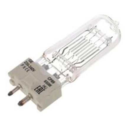 ARRI CP41 2000W 240V Lamp - GE (CP73)